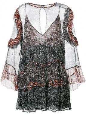 Robe Claire - IRO - L'Habibliothèque